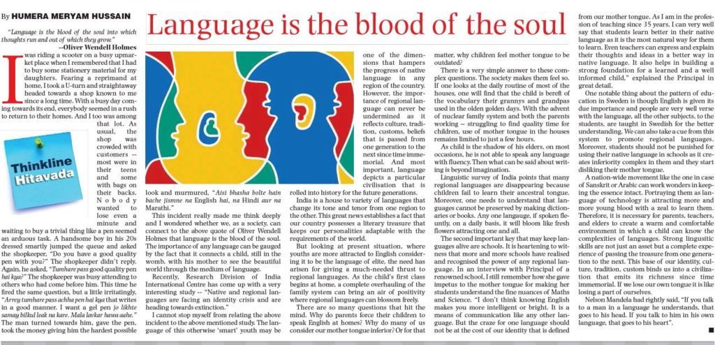 Language is the blood of the Soul