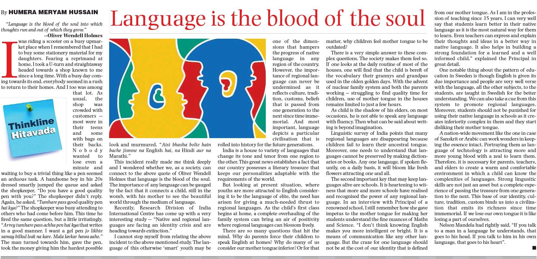 hindi our mother tongue If mother tongue should be promoted, then hindi is not our mother tongue the university has a majority of non-hindi students, said harmandeep, adding that the multilingual and multicultural identity of the country was in danger.