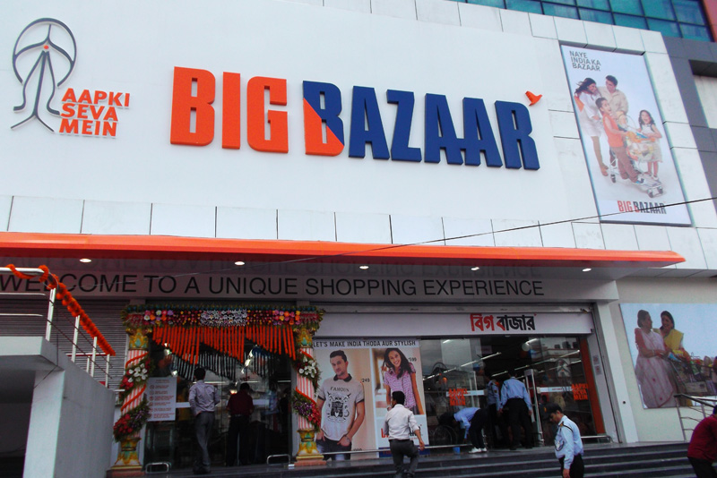 New big bazar in Guntur