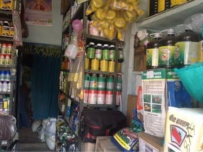 Fertiliser store in Khammam